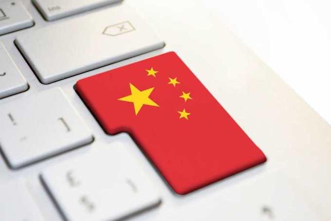 Grupo chinês promete trazer uma nova experiência de compra ao Brasil - Agência Zíriga